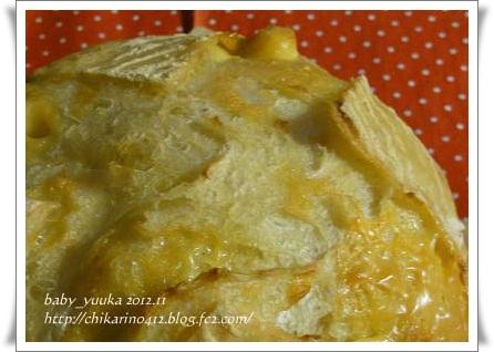 20121117_チーズカンパ_02