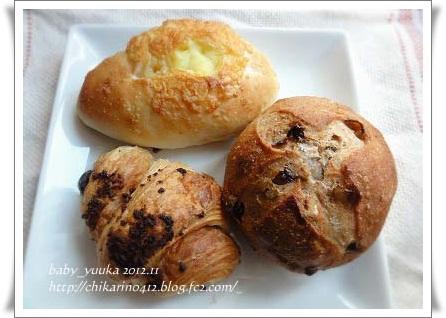 20121119_お店パン