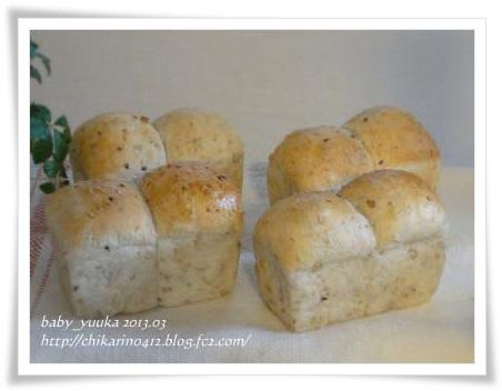20130301_雑穀パン_02