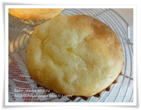 20130416_クリームチーズパン_04