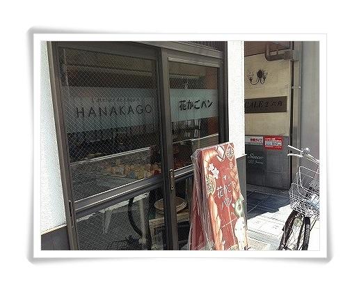 20130525_花かご_07