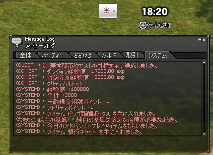 2012051802.jpg