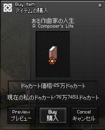 2012052805.jpg