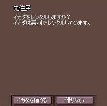 20120725001.jpg
