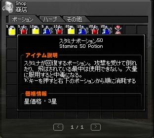 20120725005.jpg