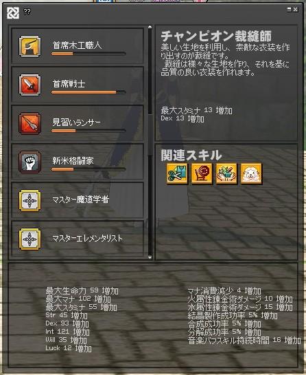 20120726007.jpg