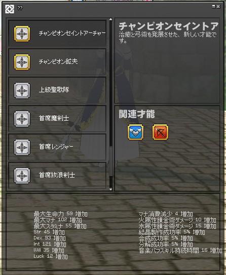 20120726009.jpg