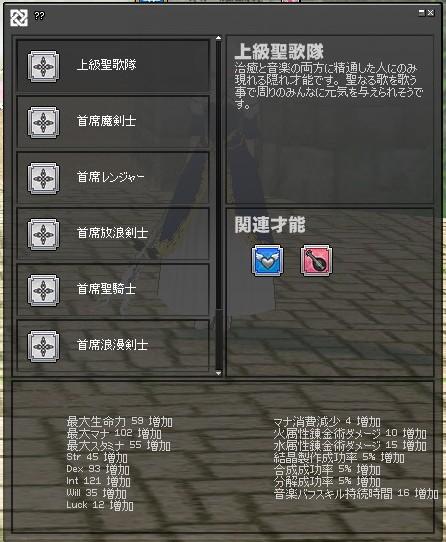20120726010.jpg