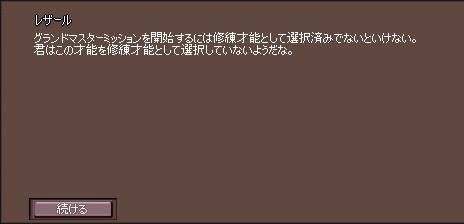 20120726012.jpg