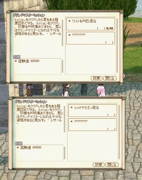 2012081011.jpg