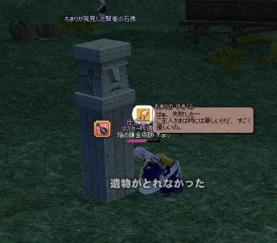 2012081101.jpg