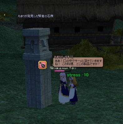 2012081102.jpg
