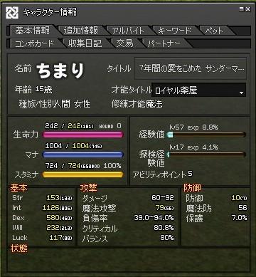2012081611.jpg