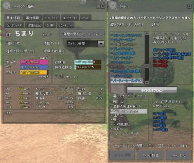 2012081811.jpg
