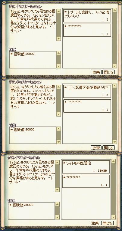 2012082001.jpg