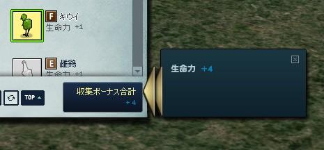 2012102206.jpg