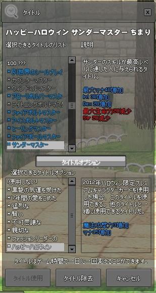 20121025003.jpg