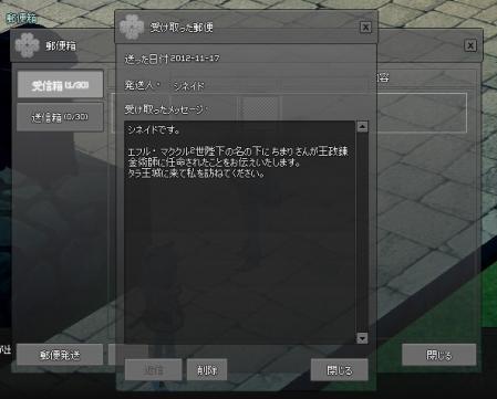 2012111907.jpg