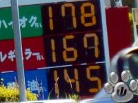 h-141205-11.jpg