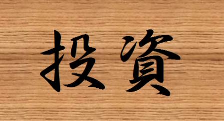 20130512_233972 - コピー
