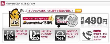 sim_top_img.jpg