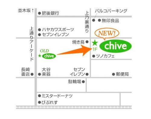 chive+-+繧ウ繝斐・_convert_20120807120142