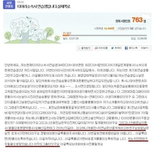 tc_search_naver_jp2_20120801142433.jpg