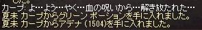 かーぷd4