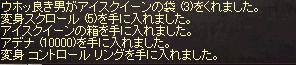 201211281546449f6.jpg