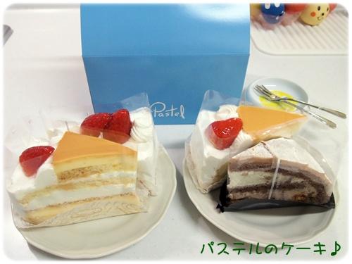 パステルのケーキ