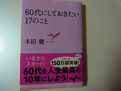 syukusyo-RIMG0587.jpg