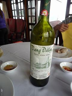 ベトナムワイン