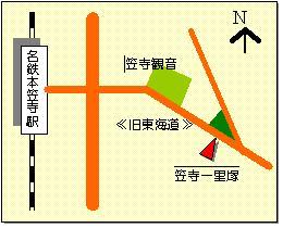 笠寺一里塚 マップ