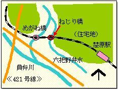 ねじり橋マップ
