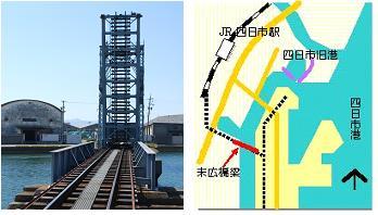 四日市港 末広橋梁 マップ