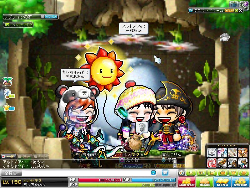 Maple120425_184213.jpg