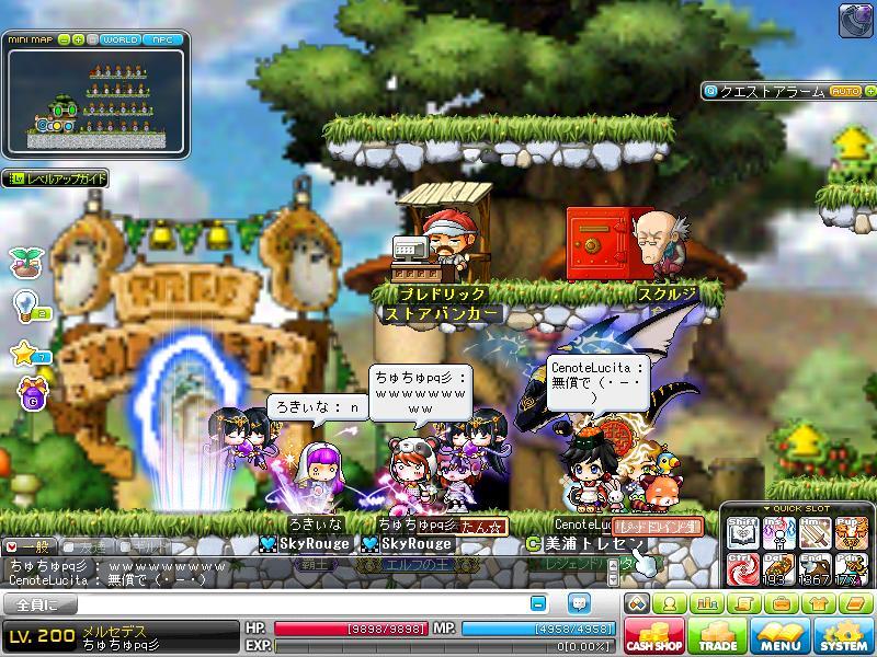 Maple120611_200201.jpg