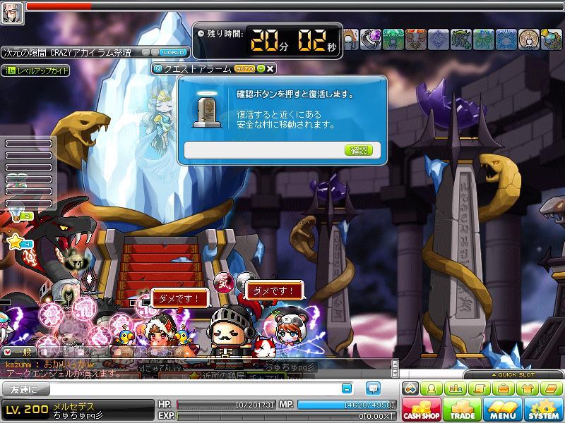 Maple120625_234656.jpg