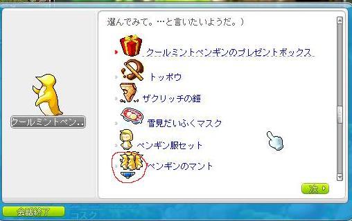Maple120629_102125.jpg