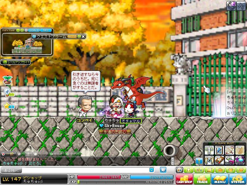 Maple120701_230910.jpg