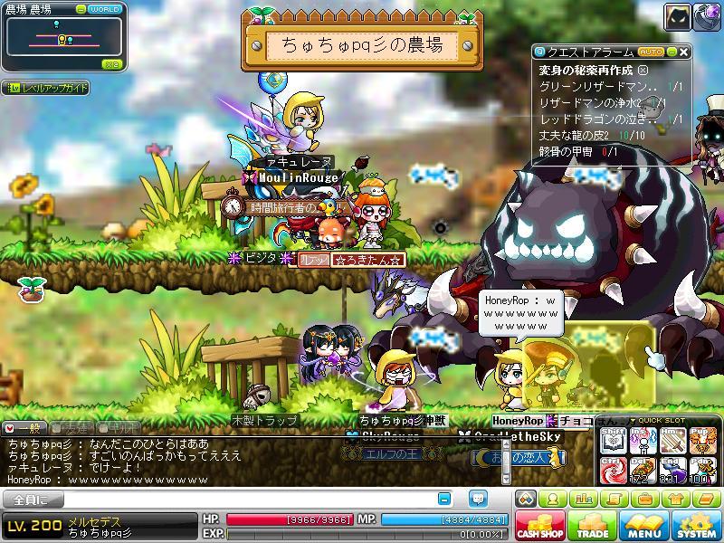 Maple120706_214253.jpg