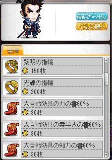 Maple120713_082911.jpg
