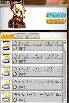 Maple120713_083208.jpg