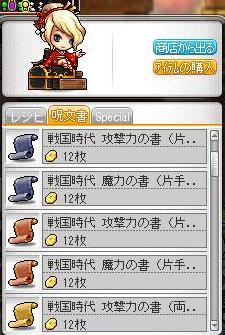 Maple120713_083227.jpg