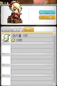 Maple120713_083247.jpg