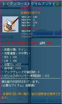 Maple120818_083718.jpg