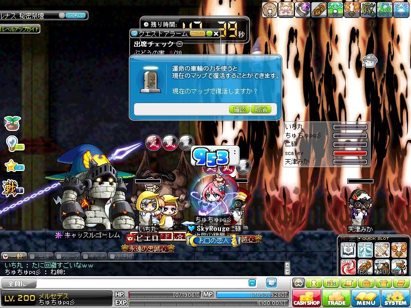 Maple120830_223000.jpg