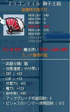Maple120913_160655.jpg
