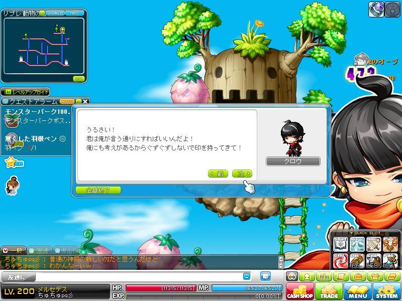 Maple120928_102821.jpg