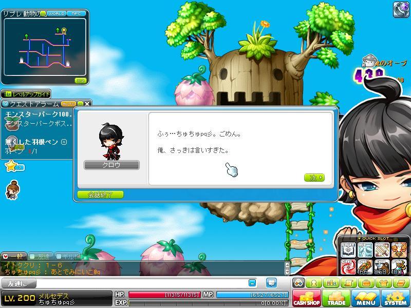Maple120928_102913.jpg